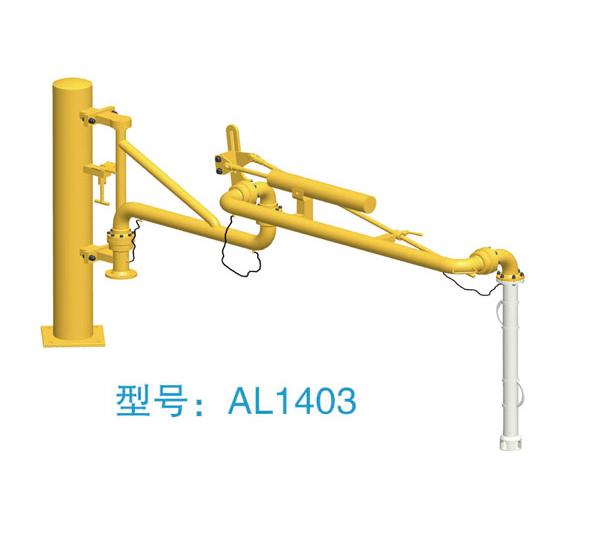 液动 电动潜油泵AL1403鹤管