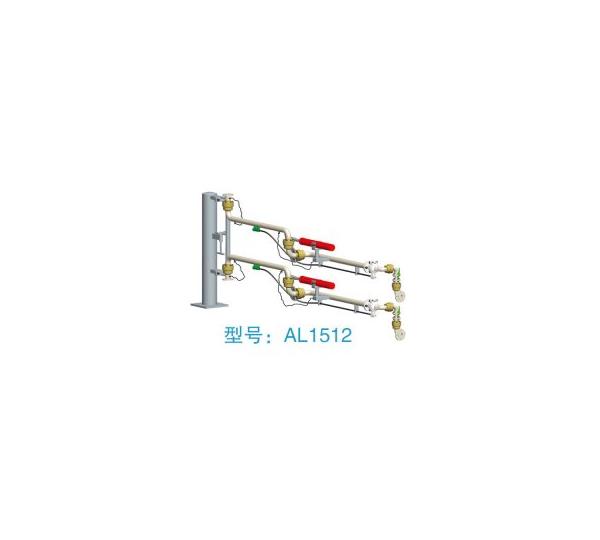 顶部装卸鹤管AL1512